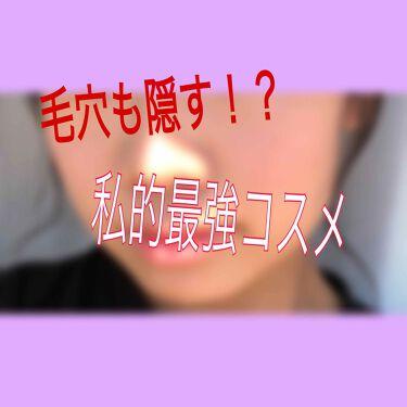 ぷーさんの「MISSHA(ミシャ)M クッション ファンデーション(モイスチャー)<その他ファンデーション>」を含むクチコミ