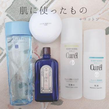皮脂トラブルケア 化粧水/Curel/化粧水を使ったクチコミ(2枚目)