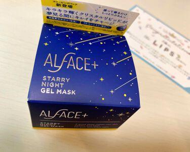 オルフェス スターリーナイトジェルマスク/ALFACE+/フェイスクリームを使ったクチコミ(3枚目)
