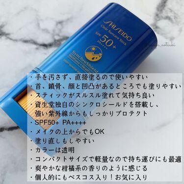 クリア サンケア スティック/SHISEIDO/日焼け止め(顔用)を使ったクチコミ(2枚目)