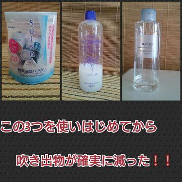 🌺ココっち🌺さんの「ナチュリエスキンコンディショナー(ハトムギ化粧水)<化粧水>」を含むクチコミ
