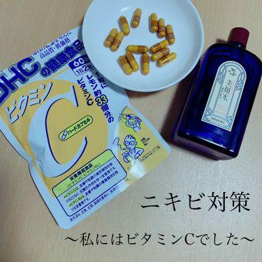 アキラさんの「その他Dr.Mercola リポソーム・ビタミンC 1,000mg 60カプセル<美肌サプリメント>」を含むクチコミ