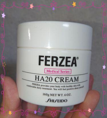 フェルゼアHA20クリーム(医薬品)/フェルゼア/その他を使ったクチコミ(1枚目)