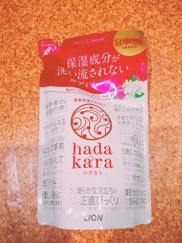 ハダカラ/その他/ボディソープを使ったクチコミ(2枚目)