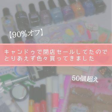 キャンドゥ購入品😄💞/キャンドゥ/その他を使ったクチコミ(1枚目)