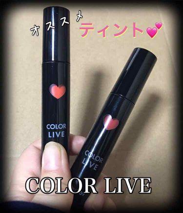 ARITAUM(アリタウム/韓国) color live tint