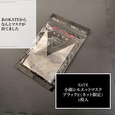 小顔シルエットマスク/KATE/その他を使ったクチコミ(2枚目)