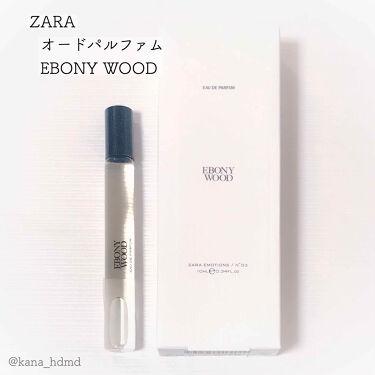 ZARA EMOTIONS/ZARA/香水(その他)を使ったクチコミ(1枚目)