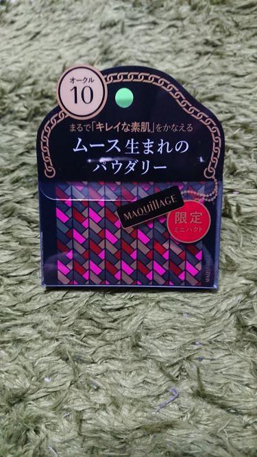 ドラマティックパウダリー UV ミニパクト/マキアージュ/パウダーファンデーションを使ったクチコミ(1枚目)