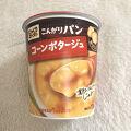 Pokka Sapporo (ポッカサッポロ) じっくりコトコト煮込んだスープ