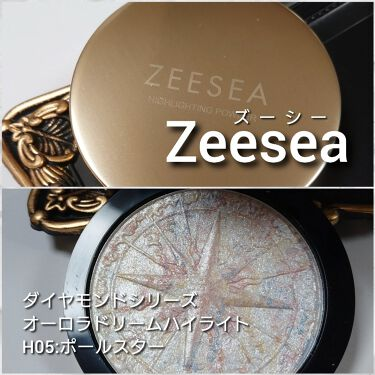 ZEESEA 顔がキラキラ  オーロラ系ハイライト/ZEESEA/ハイライトを使ったクチコミ(2枚目)