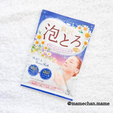 贅沢泡とろ 入浴料 スリーピングアロマの香り/お湯物語/入浴剤を使ったクチコミ(2枚目)