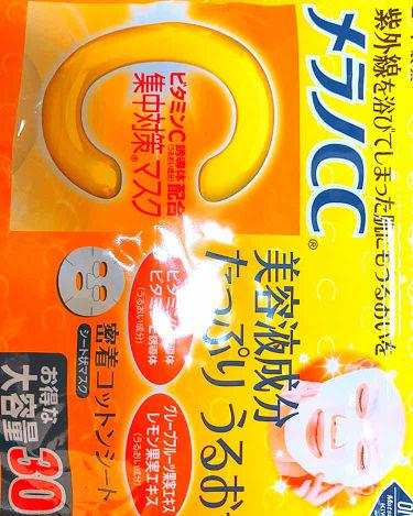 オロナインH軟膏 (医薬品)/オロナイン/その他を使ったクチコミ(4枚目)