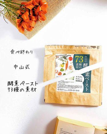アミノモイスト モイストチャージ ローション II/ミノン/化粧水を使ったクチコミ(3枚目)