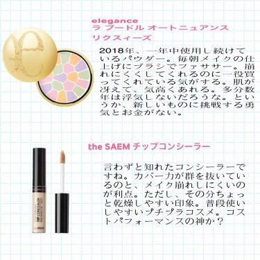 ロングラスティングUV/RMK/化粧下地を使ったクチコミ(3枚目)