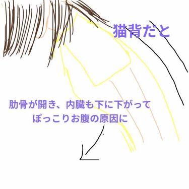 スキンミルク(さっぱり)/ニベア/ボディミルクを使ったクチコミ(3枚目)