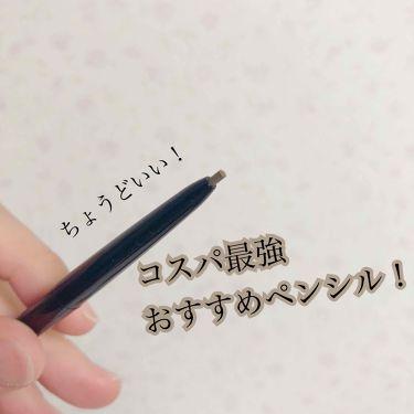 アイブロウペンシルA/KATE/アイブロウペンシルを使ったクチコミ(1枚目)