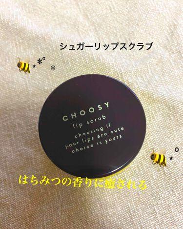 リップパック/CHOOSY/リップケア・リップクリームを使ったクチコミ(1枚目)