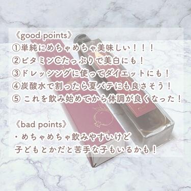 ざくろ/美酢(ミチョ)/ドリンクを使ったクチコミ(2枚目)