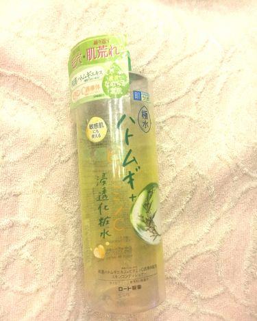 極水ハトムギ+浸透化粧水/肌ラボ/化粧水を使ったクチコミ(1枚目)