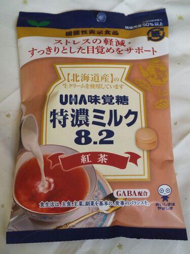 桃月さんチのくー太郎 on LIPS 「ご紹介する商品はこちらです。『クシェルヨットソリッドパフューム..」(2枚目)