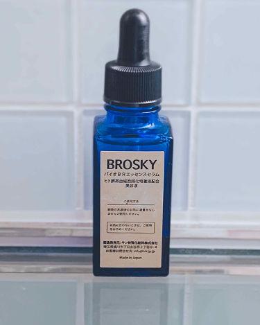 ブロスキー バイオ ビーアール エッセンス セラム /BROSKY/美容液を使ったクチコミ(1枚目)