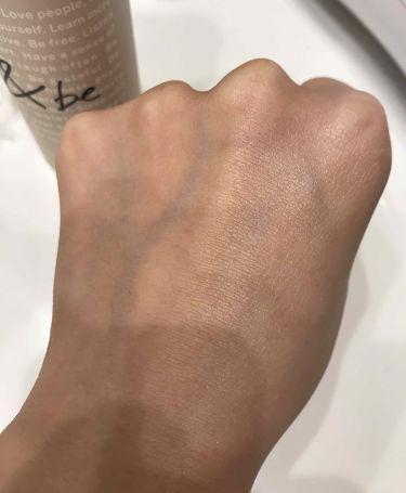 UVミルク/&be(アンドビー)/日焼け止め(顔用)を使ったクチコミ(4枚目)