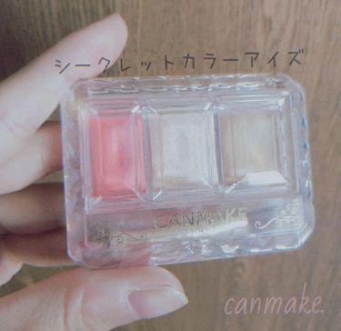 シークレットカラーアイズ/CANMAKE/パウダーアイシャドウを使ったクチコミ(1枚目)