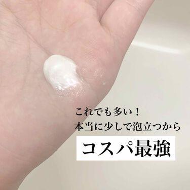 オルビスユー  ウォッシュ/ORBIS/洗顔フォームを使ったクチコミ(2枚目)