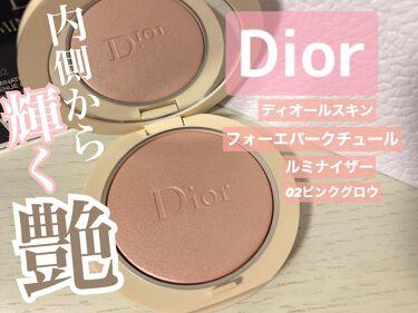ディオールスキン フォーエヴァー クチュール ルミナイザー/Dior/プレストパウダーを使ったクチコミ(1枚目)