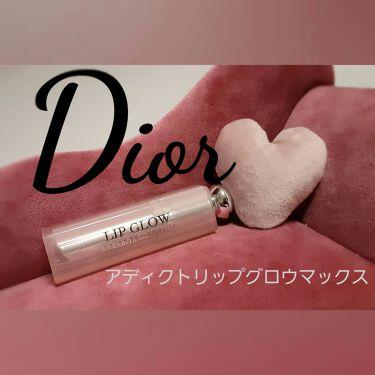 【画像付きクチコミ】Diorアディクトリップグロウマックス212ローズウッド