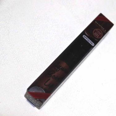 アクアリィ ブースト リップラッカー/リンメル/リップグロスを使ったクチコミ(1枚目)