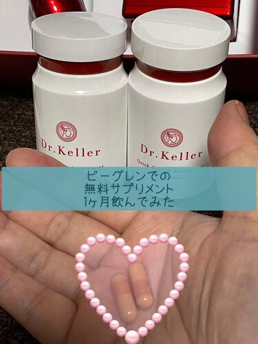 薬用育毛エッセンス/Dr.Keller/頭皮ケアを使ったクチコミ(2枚目)