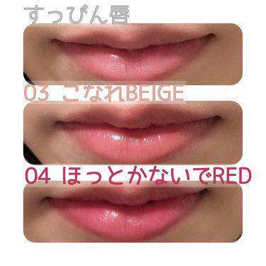 つやぷるリップ/B IDOL/口紅を使ったクチコミ(3枚目)