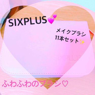 Sakuraさんの「SIXPLUSメイクブラシ<メイクアップキット>」を含むクチコミ