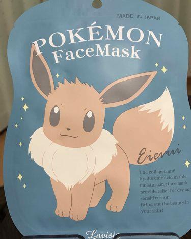 ポケモンフェイスマスク/ラヴィジア/シートマスク・パックを使ったクチコミ(1枚目)