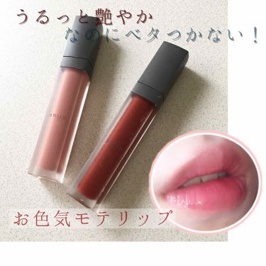 mariaんぬさんの「shiro (シロ)ジンジャーリップバター<リップグロス>」を含むクチコミ