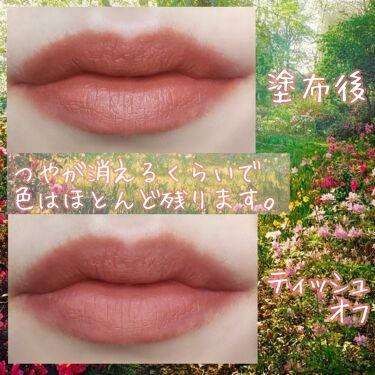 スムースマット リップティント/LAKA/口紅を使ったクチコミ(3枚目)