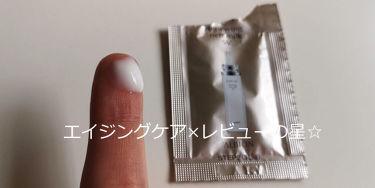 リニューイング リッチミルク SV/ALBION/乳液を使ったクチコミ(3枚目)