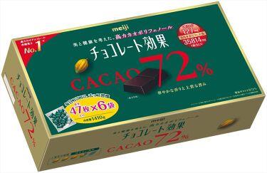 チョコレート効果 CACAO86% カカオ72%BOX