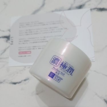 極潤 美白パーフェクトゲル/肌ラボ/オールインワン化粧品を使ったクチコミ(2枚目)