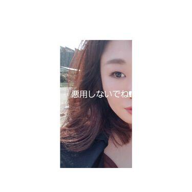 ☪七香 on LIPS 「Diorの新色マキシマイザーがやっとこ届いたよ(´,,•ω•,..」(2枚目)