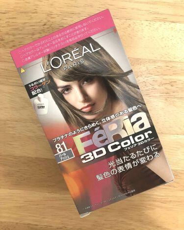 kazuminmin🌹さんの「ロレアル パリエクセランス ヘアカラー<白髪染め・ヘアカラー・ブリーチ>」を含むクチコミ