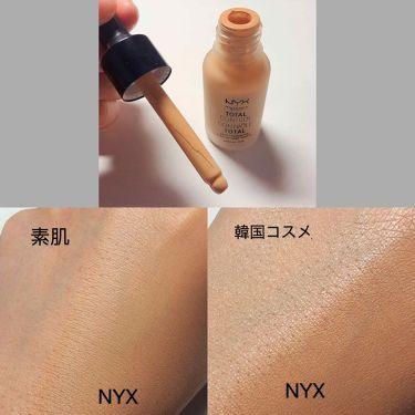 コンシーラー ワンド/NYX Professional Makeup/コンシーラーを使ったクチコミ(2枚目)