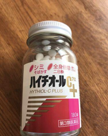 まりもちゃんさんの「チョコラBBチョコラBBプラス (医薬品)<その他>」を含むクチコミ