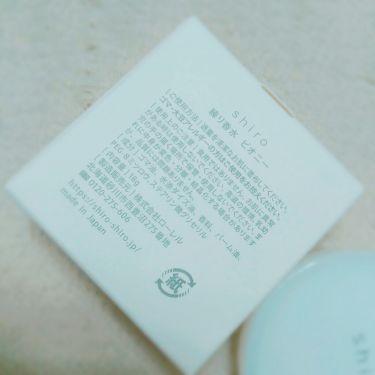 ピオニー 練り香水/SHIRO/香水(その他)を使ったクチコミ(3枚目)