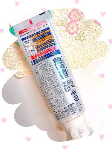 オーラツーミー ステインクリア ペースト/オーラツー/歯磨き粉を使ったクチコミ(2枚目)