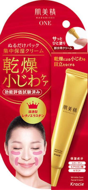 2020/9/14発売 肌美精 肌美精 ONE リンクルケア パッククリーム
