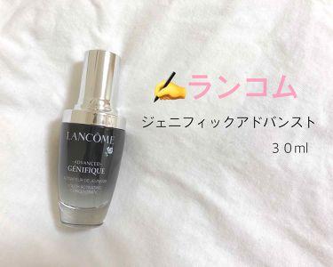 ジェニフィック アドバンスト/LANCOME/美容液を使ったクチコミ(1枚目)