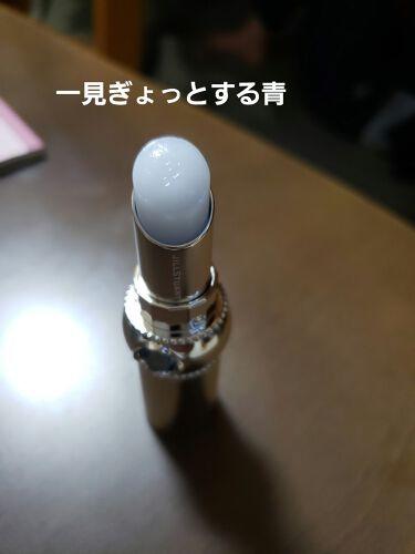 サムシングピュアブルー マイリップス/JILL STUART/口紅を使ったクチコミ(2枚目)